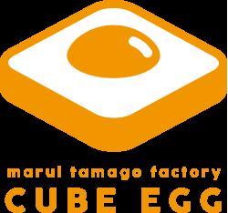 マルイのタマゴ工場 「CUBE EGG」