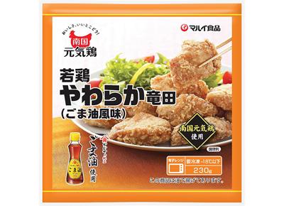 若鶏やわらか竜田(ごま油風味)