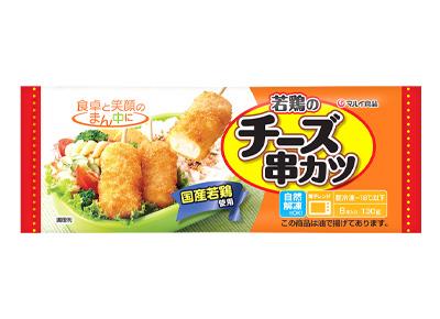 若鶏のチーズ串カツ