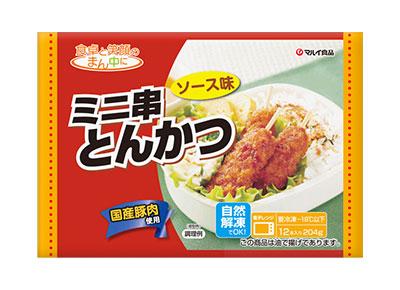 ミニ串とんかつ(ソース味)